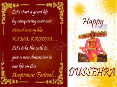 Download the Free Collection of Happy Dussehra/ Vijayadashami Wishes Animated & 3D Greeting Card, Image & Picture.