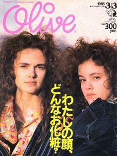 【date】1985.03.03【cover】【contents】わたしの顔、どんなお化粧?オリーブ少女だったら、こんなお化粧してほしい!化粧品各社から提案あなたのメーク、間違いさがししてあげます。ア…