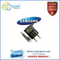 Kampanyalı Ürün Samsung Galaxy Serisi Fındık Şarj Aleti