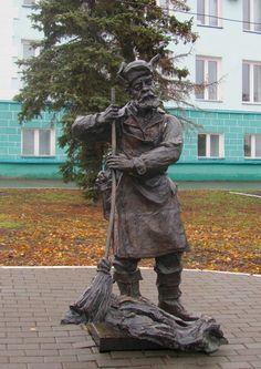 Саранск-Saransk