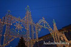 Картинки по запросу Центральный московский магазин рождество