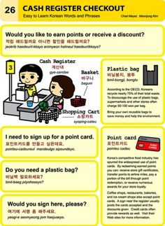 Learning Korean - Cash Register Checkout