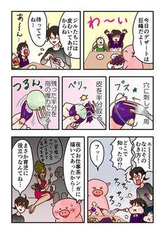"""hutaba:   MANGA pixivさんのツイート: """"【毎週月〜金更新】... - H-Yamaguchi@Tumblr"""