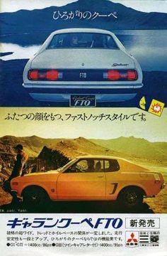 Mitsubishi Galant FTO in Japanese