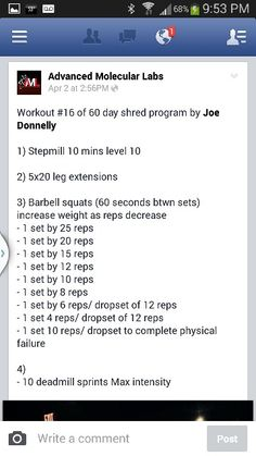 60 day shred- workout 16