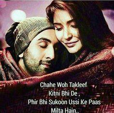 Shayari Love Shayari  Ranbir Kapoor Anushka Sharma Ae Dil Hai Mushkil
