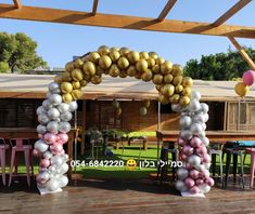 Balloon Decorations, Balloons, Arch, Silver, Gold, Money, Arches, Bow, Balloon
