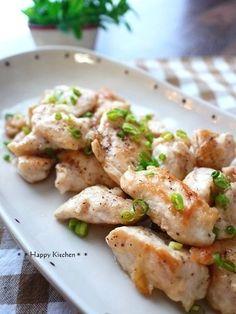 Chicken breast lemon salt dish もちもち!鶏むね肉のレモン風味塩炒め