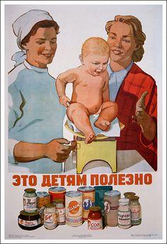 Советские плакаты на тему материнства и детства | STENA.ee