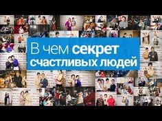 Конгресс Инвесторантье - отправная точка к успешной жизни - YouTube