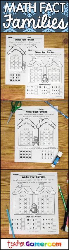 Practice math fact families for addition and subtraction #winter #mathgamesfor3rdgrade
