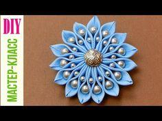 """Как сделать цветок """"Зефирка с бусинами"""" из ленты / DIY Beautiful Flower ✿ NataliDoma - YouTube"""