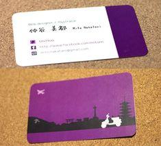 紫の名刺 Business Card Japan, Business Cards, Web Design, Graphic Design, Name Cards, Cord, Names, Shop, Products