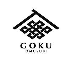 Logotype & Mark Design :  GOKU OMUSUBI おむすび 石