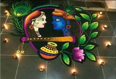 Rangoli Designs Peacock, Easy Rangoli Designs Diwali, Indian Rangoli Designs, Rangoli Designs Latest, Simple Rangoli Designs Images, Free Hand Rangoli Design, Rangoli Border Designs, Small Rangoli Design, Colorful Rangoli Designs