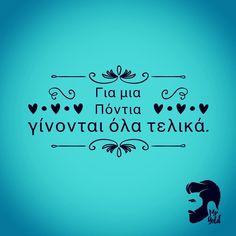 #mrgoldwtf #greece #ελλαδα #ατακες #atakes #funny #comedy #quotes #greekquotes @sophie_simon9