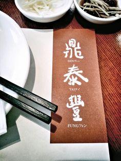 Signature xiao long bao. #phonephotography #mobilephotography #blastfromthepast