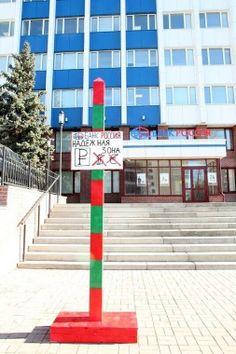 Тихая гавань, зона стабильности. *банк роисся работает только с рублями*