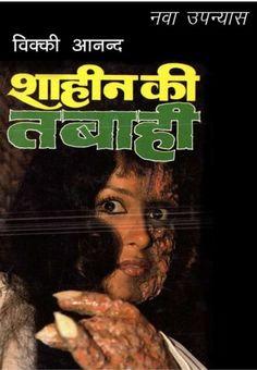 Free Download Shaahin kee Tabaahee Vicky Anand Hindi Novel Pdf