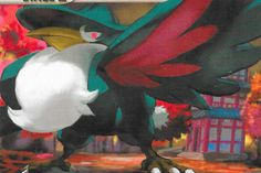 Pokemon TCG Illustrations Honchkrow - #430