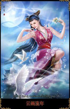 asie art liuyun - Page 3 Art Beauté, Art Chinois, Art Easel, Beautiful Fantasy Art, Art Japonais, Art Et Illustration, Art Illustrations, Fantasy Warrior, Gods And Goddesses