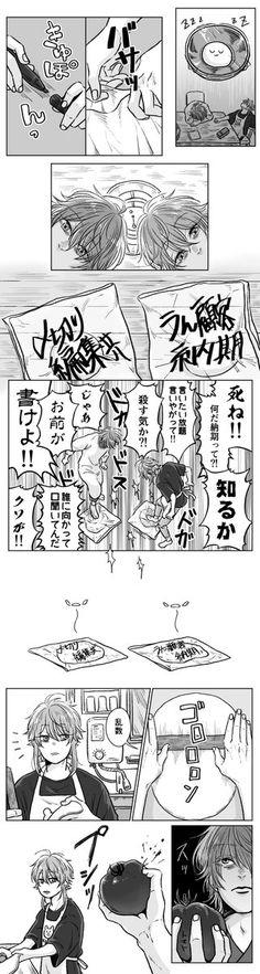 Rap Battle, Twitter Sign Up, Shit Happens, Manga, Character, Manga Anime, Manga Comics, Lettering, Manga Art