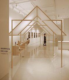 ●Koizumi Studio | 素材の力展