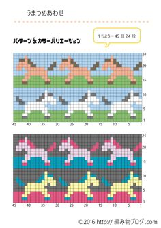 Intarsia Knitting, Knitting Charts, Knitting Stitches, Baby Knitting, Knitting Patterns, Loom Beading, Beading Patterns, Cross Stitch Designs, Cross Stitch Patterns