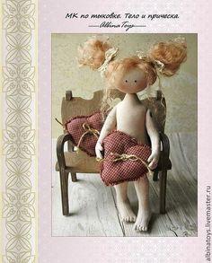 Купить или заказать Мастер класс по кукле+ПОДАРОК! МК по текстильной кукле. в интернет-магазине на Ярмарке Мастеров. МК по текстильной кукле тыквоголовке представлен в цифровом виде - файлом PDF, +выкройка на фомате А4+ПОДАРОК ТКАНЬ ДЛЯ ТЕЛА! которые могут высылаться по почте бандеролью, стоимость доставки по России от 90 руб (зависит от веса) или файлом на электронную почту. Весь процесс описан очень подробно, с расчётом на рукодельниц с небольшим опытом работы. Мастер-класс содержит около…