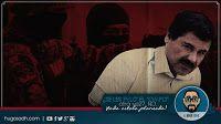 """Joaquín """"#ElChapo"""" Guzmán Loera se fugó, OTRA VEZ, alrededor de las 9 de la noche del sábado 11 de julio del #Penal #Federal del #Altiplano I, informó la #Comisión #Nacional de #Seguridad. """"El #presidente y sus #secretarios de #estado simulan combatir a la #delincuencia #organizada, pero lo que hacen en cambio es premiar a algunos #criminales, y castigar a sus #enemigos"""" señaló recientemente Edgardo Buscaglia."""