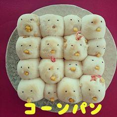 時間差で焼き上がり~(ง`▽´)งヨッシャァ! #コーンパン でお気に入りの#ひよこパン !このブサイク加減が好き♪笑 今回は初めて牛乳を使ってこねました! お天気悪いけど届けに行こう♪  #日本一簡単に家で焼けるちぎりパンレシピ #ちぎりパン #もっちりちぎりパン #アレンジパン #パン作り #ヒヨコパン #ニワトリパン