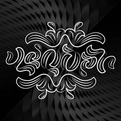 LeQuan Ambigram . . Im enjoyed making this ambigram design. Quan is the nickname le is one of the grand total of 24 words I know in French. . . The Process: I spent some time sketching different versions of each letter. In sketching each I had to revise multiple times because every stroke is important to the resemblance of each shape to the letter it represents. If I made the Q look really nice the u suffers and vice versa. I like the challenge of ambigrams. Designing them requires patience…