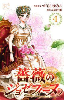 Read Josephine the French Rose Online Manga Rose Online, Online Manga, Fantasy Inspiration, Free Manga, Princess Zelda, Disney Princess, Historical Romance, Shoujo, Disney Characters