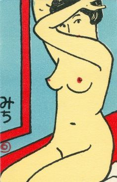 japanese_matchbox_eros_12