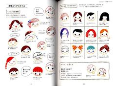 Cute Illustrations with Ball Point Pens - Japanese Book.
