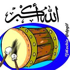 Wallpaper Wa, Allah Wallpaper, Galaxy Wallpaper, Eid Background, Hd Background Download, Eid Mubarak Greeting Cards, Eid Mubarak Greetings, Good Morning Coffee Gif, Eid Mubarak Wallpaper