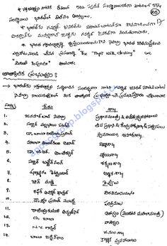 Part 1 - Indian Constitution Class Notes for Civil Services in Telugu Medium Ias Notes, College Math, Indian Constitution, Bible Notes, Pretty Notes, Civil Service, Math Notebooks, History Class, Guided Math