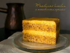 Тыквенно-ореховый торт с тыквенным кремом