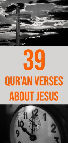 This post is a collection of ayat about Jesus in the Quran. In the Quran, Jesus is referred to as 'Isa (alayhi salam). Jesus In Islam, Allah Islam, Quran Verses, Quran Quotes, Religion, Knowledge, Thankful, Deen, Islamic