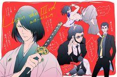 Lupin The Third, Cute Monkey, Kaito, Manga, Detective, Samurai, Anime, Fan Art, History