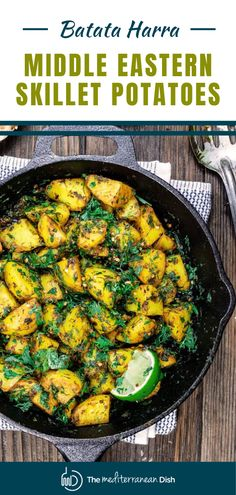 These quick Middle Eastern Skillet Potatoes pack tons of flavor from garlic, fresh herbs, and a unique mix of warm spices. Make these for a tasty side dish or a weekend lunch idea! Veggie Recipes, Indian Food Recipes, Easy Recipes, Dinner Recipes, Cooking Recipes, Easy Mediterranean Recipes, Mediterranean Dishes, Vegan Foods, Healthy Foods