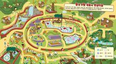 놀이공원 일러스트 - Google 검색