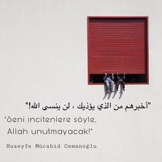 Arabic Words, Arabic Quotes, Islamic Quotes, Movie Quotes, Book Quotes, Literature Books, Allah Islam, Muslim Quotes, Cute Love