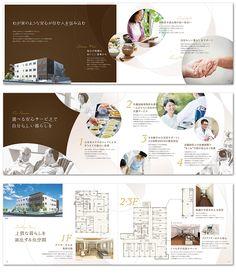 サービス高齢者住宅の紹介パンフレット制作