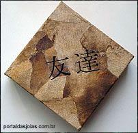 Aprenda a fazer caixas e quadros usando filtros de café usados. Assim você decora e economiza, ou vende e ganha dinheiro, enquanto ajuda o meio ambiente