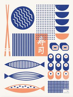 Poster / by Steve Wolf Japan Design, Graphisches Design, Creative Illustration, Food Illustrations, Graphic Design Illustration, Dm Poster, Design Poster, Wolf Poster, Poster Designs