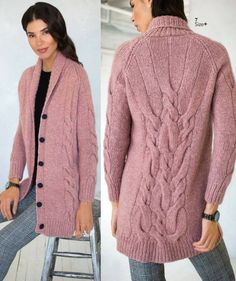 Вязаный кардиган c крупными косами Cable Long. Журнал: Vogue Knitting зима 2016 - 2017 года.