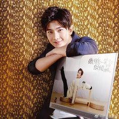 Yang Yang Actor, Photo Book, Real Life, Beautiful People, Eye Candy, Crushes, Actors, Boys, Chinese Candy