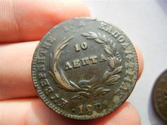Greece Capodistrias First Hellenic Republic 10 Lepta 1831 Super Condition   eBay (Back Photo)