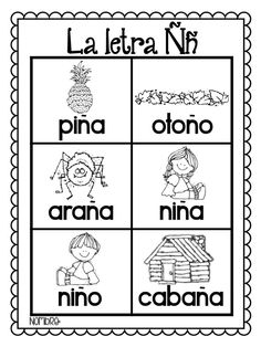 One of the easiest ways to learn Spanish is to find someone else who speaks Spanish. This person can be someone who is a native Spanish speaker or it can be Preschool Spanish, Spanish Activities, Teaching Spanish, Spanish Worksheets, Spanish Alphabet, Maila, Language Lessons, Language Arts, Spanish Language